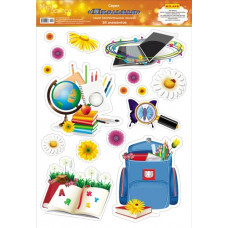 Набор оформительских наклеек ПВХ 474*330 (ноутбук, ранец, ромашки)