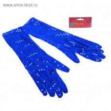 Карнавальные перчатки синие блеск