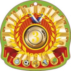 "Медаль ""3 место"" 20шт"