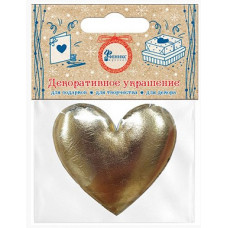 Декоративное украшение Сердце, Золото, Металлик, 5,5*5,9 см, 1 шт.