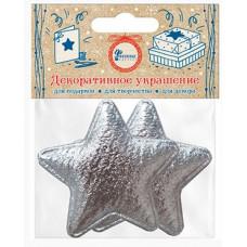 Декоративное украшение Звезда, Серебро, Металлик, 5,5*5,5 см, 2 шт.
