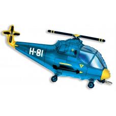 Шар (38''/97 см) Фигура, Вертолет, Синий, 1 шт. Flexmetal