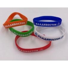 """Браслет на руку """"Владивосток"""" в ассортименте"""