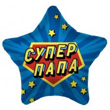 Шар (19''/48 см) Звезда, Супер Папа, Синий, 1 шт. Agura