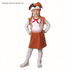 """Карнавальный костюм 1,5-3 года """"Собачка с бантом"""""""