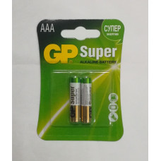 Батарейка GP LR03 24A Super Alkaline BL-2/20 2шт