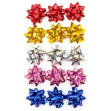 Бант Звезда, Нарядный микс, Ассорти, Металлик, 5 см, 25 шт.