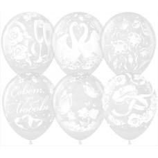 Шар (12''/30 см) Белоснежные лебеди (свадьба), Прозрачный, кристалл, 5 ст, 50 шт. Дон Баллон