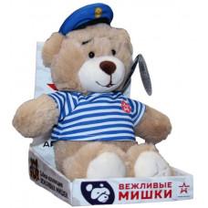 """Мягкая игрушка 25*14*15см """"Вежливый мишка Десантник"""""""