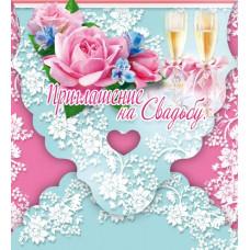Приглашение на свадьбу 20шт