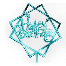 Топпер в торт, Happy Birthday (звезды и грани), Голубой, 1 шт.