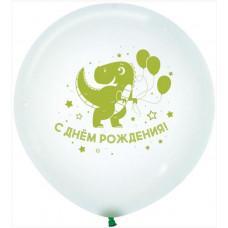 Шар (24''/61 см) С Днем Рождения! (динозаврик), Зеленый (331), кристалл, 2 ст, 1 шт. Sempertex