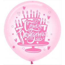 Шар (24''/61 см) С Днем Рождения!, Хрустально-розовый (309), кристалл, 2 ст, 1 шт. Sempertex
