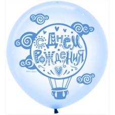 Шар (24''/61 см) С Днем Рождения!, Хрустально-голубой (339), кристалл, 2 ст, 1 шт. Sempertex