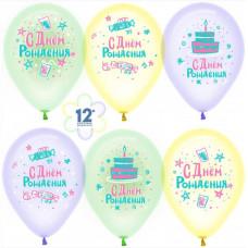 Шар (12''/30 см) С Днем Рождения! Хрустальные подарки, Ассорти, кристалл, 1 ст, 25 шт. Sempertex