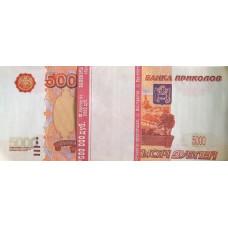 Шуточные деньги 5000 дублей 100шт/уп