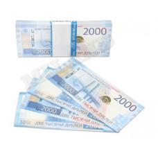 Шуточные деньги 2000 дублей 100шт/уп