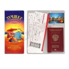 """Конверт путешественника для документов из ПВХ """"Лучшее путешествие"""""""