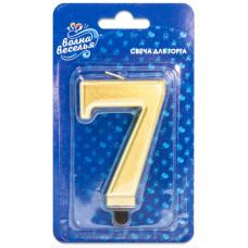 Свеча Цифра 7, Золото, 8 см, 1 шт.
