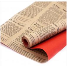 Упаковочная бумага, Крафт (0,7*9,14 м) Газета New York Times, Красный, 1 шт.