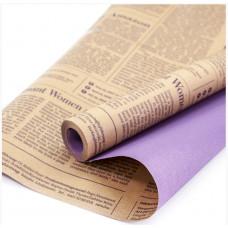 Упаковочная бумага, Крафт (0,7*9,14 м) Газета New York Times, Светло-фиолетовый, 1 шт.