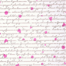 Упаковочная бумага тишью (0,7*10 м) Поэма, 1 шт.