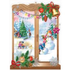 "Плакат А2 ""Новогоднее окно"""