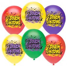 Шар (12''/30 см) Граффити, С Днем Рождения!, Ассорти, пастель, 1 ст, 25 шт. Орбиталь