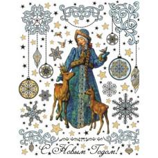 """Новогоднее украшение на окно из ПВХ плёнки 30*38см """"Снегурочка и оленята"""" с глитером"""