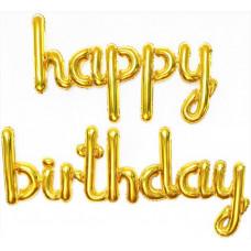 """Набор шаров (17''/43 см) Мини-Надпись """"Happy Birthday"""", Золото, в упаковке 1 шт. Falali"""
