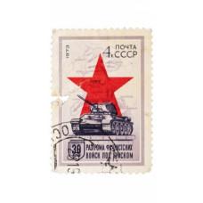 """Наклейка ПВХ 320*170см """"Почтовая Марка"""" с европодвесом"""