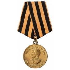 """Наклейка ПВХ 320*170см """"Медаль"""" с европодвесом"""