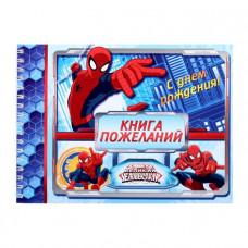 """Блокнот для записей """"Книга пожеланий"""" , 24 листа, Человек паук"""