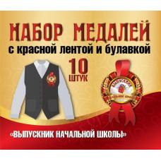 """Медаль картонная с лентой на булавке """"Выпускник начальной школы"""" 10шт"""