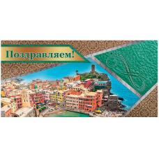 """Конверт д/денег """"Поздравляем!"""""""