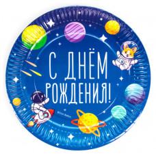 Тарелки (7''/18 см) Космос, С Днем Рождения! (яркие планеты), 6 шт.