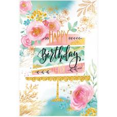 """Открытка А5 """"Happy birthday тебя"""""""