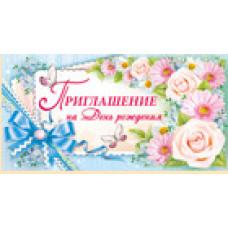 Приглашение на День рождения Цветы, 12*6 см, 20 шт.