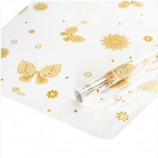 Упаковочная пленка (0,7*8 м) Сиеста, Воздушные бабочки, Кремовый/Золото, 1 шт.
