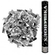 Пневмохлопушка (16/40 см), Металлизированное конфетти, Серебро, 1 шт.