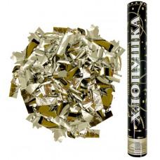 Пневмохлопушка (16/40 см), Металлизированное конфетти, Золото, 1 шт.