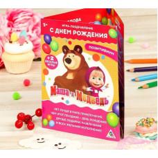 """Игра-поздравление """"С днём рождения"""" Маша и Медведь 21*15см"""
