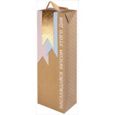 Пакет-коробка подарочный для вина, Наслаждайся вкусом этого дня, Крафт, Металлик, 35*13*8 см, 1 шт.