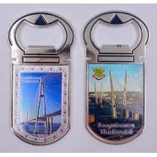 """Открывашка-магнит металл. """"Владивосток. Мост"""" в ассортименте"""