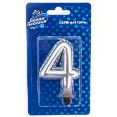 Свеча Цифра, 4 Воздушный шарик, Серебро, Металлик, 8 см, 1 шт.