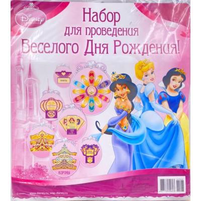 """Набор для проведения дня рождения """"Принцесы Дисней"""""""