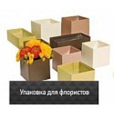 Флобокс для цветов 20*10*10см салатовый