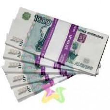 Шуточные деньги 1000 дублей 100шт/уп