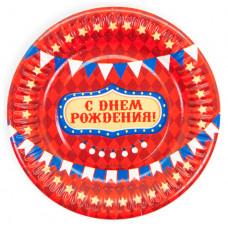 Тарелки (7''/18 см) Цирк, С Днем Рождения!, Красный, 6 шт.