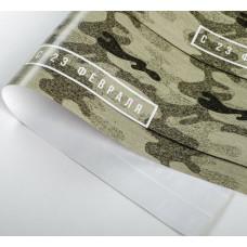 Упаковочная бумага (0,7*1 м) С 23 февраля, 10 шт.